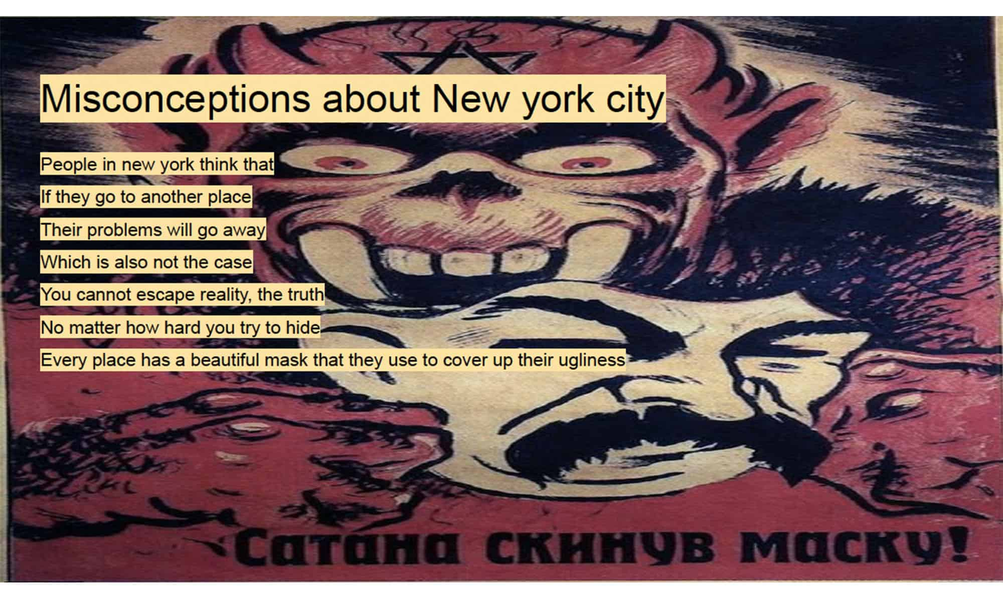 howl high misconceptions about new york city collage